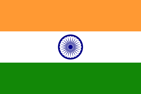 Һиндстан