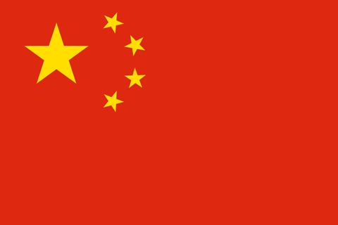 Кытай