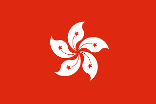 Hong Kong, China flag