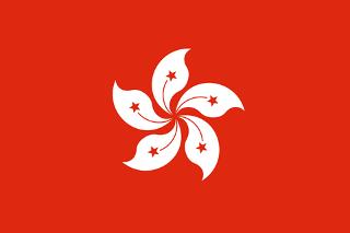 香港,中国国旗
