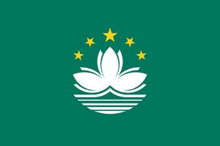 澳门,中国国旗