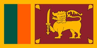 斯里兰卡国旗